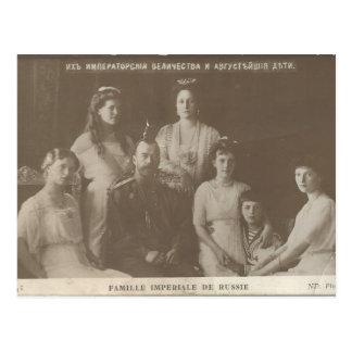 Tsar - IMPERIAL FAMILY Romanov Russia #100 Post Card