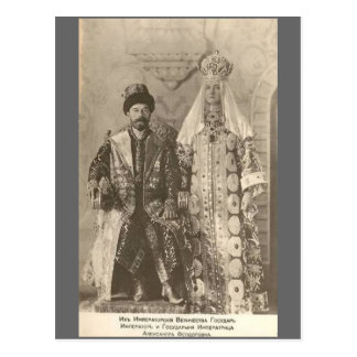TSAR Nicolas II & TSARINA Romanov Russia #110 Post Card