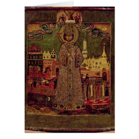 Tsarevitch Dmitry Ivanovich Card