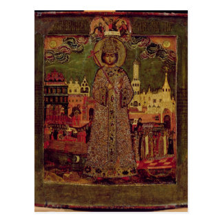 Tsarevitch Dmitry Ivanovich Postcards