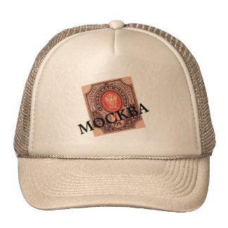Tsarist Russia Postage Mesh Hats