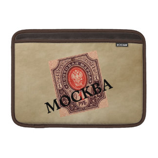 Tsarist Russia Postage Sleeve For MacBook Air