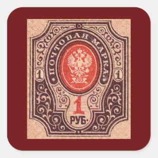 Tsarist Russia Postage Square Sticker