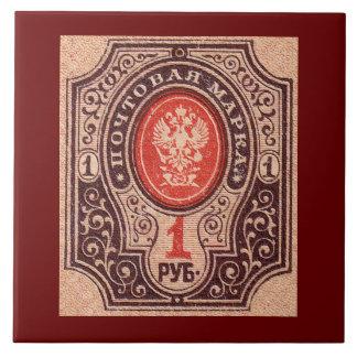 Tsarist Russia Postage Tile