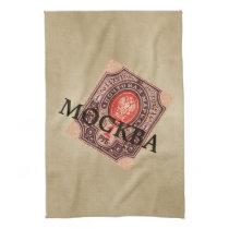 Tsarist Russia Postage Towel