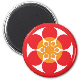 Tsubaki Japanese Restaurant 05 Magnet