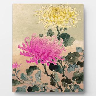Tsuchiya Koitsu 土屋光逸 - Chrysanthemum 菊 Plaque