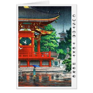 Tsuchiya Koitsu Asakusa Kannondo Temple shin hanga Card
