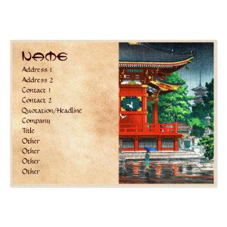 Tsuchiya Koitsu Asakusa Kannondo Temple shin hanga Large Business Cards (Pack Of 100)
