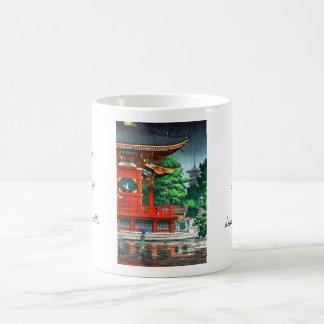 Tsuchiya Koitsu Asakusa Kannondo Temple shin hanga Classic White Coffee Mug