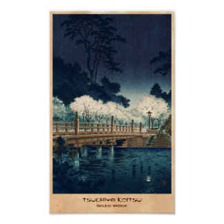 Tsuchiya Koitsu Benkei Bridge shin hanga art Poster