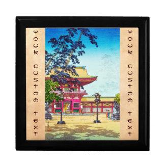 Tsuchiya Koitsu Kyushu Hakozaki Hachimangu Shrine Trinket Boxes
