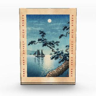 Tsuchiya Koitsu Maiko Sea Shore shin hanga Award