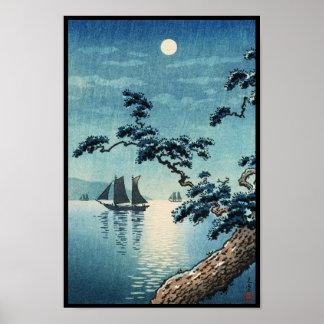 Tsuchiya Koitsu Maiko Sea Shore shin hanga Poster