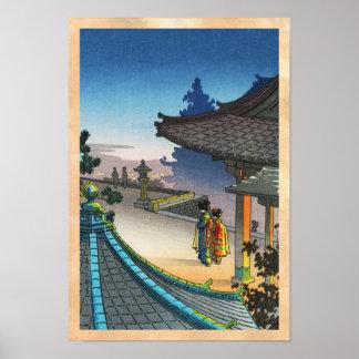 Tsuchiya Koitsu Miidera Temple Evening shin hanga Print