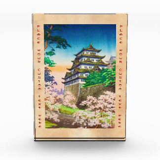 Tsuchiya Koitsu Nagoya Castle shin hanga scenery Award