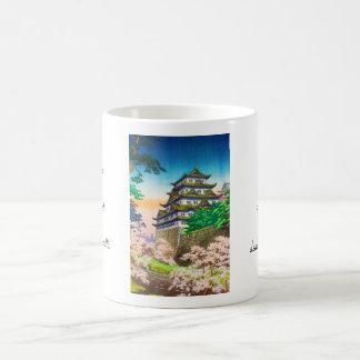 Tsuchiya Koitsu Nagoya Castle shin hanga scenery Classic White Coffee Mug