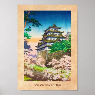 Tsuchiya Koitsu Nagoya Castle shin hanga scenery Poster