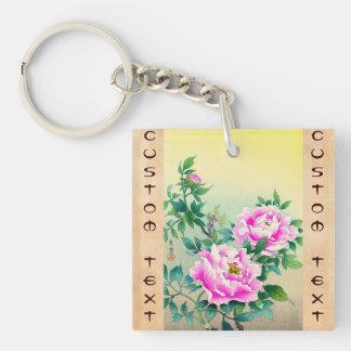 Tsuchiya Koitsu Peonies japanese flowers fine art Double-Sided Square Acrylic Keychain