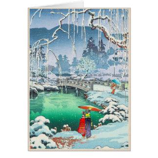 Tsuchiya Koitsu Sketches of Famous Places In Japan Card