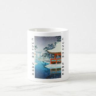 Tsuchiya Koitsu Snowy Miyajima winter scenery art Coffee Mugs