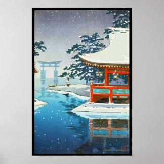 Tsuchiya Koitsu Snowy Miyajima winter scenery art Poster