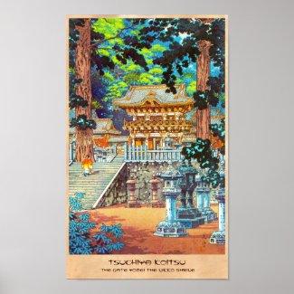 Tsuchiya Koitsu The Gate Yomei the Nikko Shrine Print