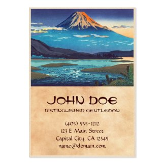 Tsuchiya Koitsu Tokaido Fujikawa landscape art Business Card Template