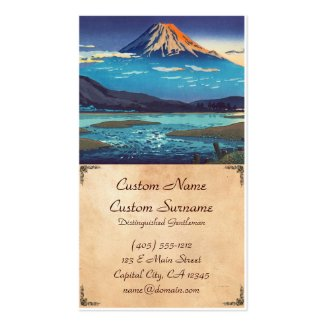 Tsuchiya Koitsu Tokaido Fujikawa landscape art Business Card