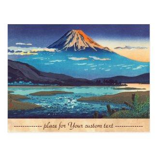 Tsuchiya Koitsu Tokaido Fujikawa landscape art Post Card