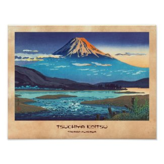Tsuchiya Koitsu Tokaido Fujikawa landscape art Poster