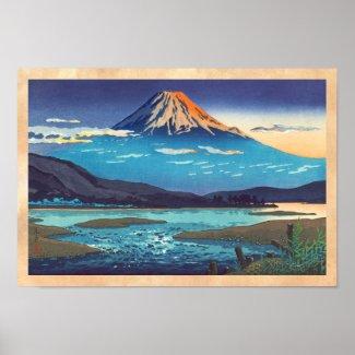 Tsuchiya Koitsu Tokaido Fujikawa landscape art Posters