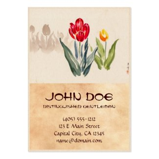 Tsuchiya Koitsu Tulips japanese vintage watercolor Business Card