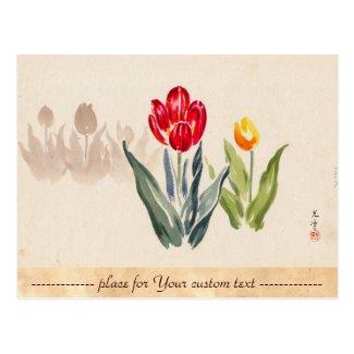 Tsuchiya Koitsu Tulips japanese vintage watercolor Post Card