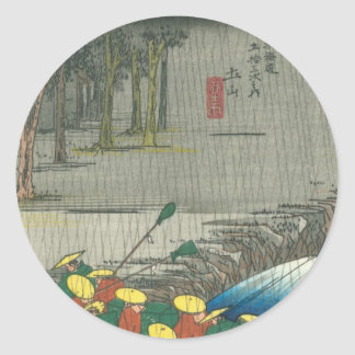 Tsuchiyama Classic Round Sticker
