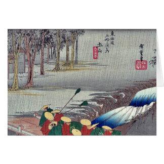 Tsuchiyama por Ando, Hiroshige Ukiyoe Tarjeta De Felicitación