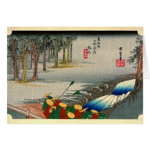 Tsuchiyama Station Tokaido Road 1833 Greeting Card