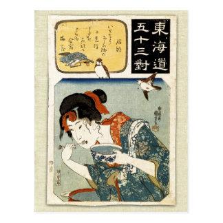 Tsui gojusan de Tokaido, Ishibe Tarjetas Postales
