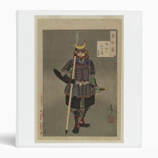 Tsuki hyakushi - Akiyama Buemon (1886) Samarai Binder