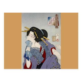 Tsukioka Yoshitoshi 月岡 芳年 - Looking in Pain Postcard