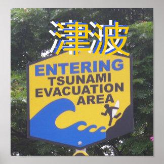 Tsunami 津波 Aid Poster