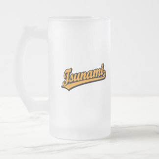 Tsunami script logo in Orange Coffee Mugs