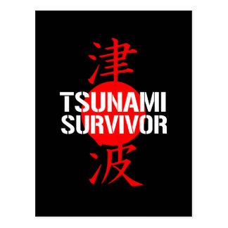 TSUNAMI SURVIVOR POSTCARD