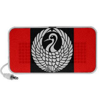 Tsuru Crane speakers