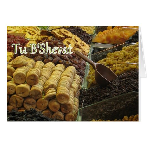 ¡Tu B'Shevat - árboles del feliz cumpleaños! Tarjeta De Felicitación