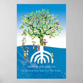 Tu B'shevat Tree Poster
