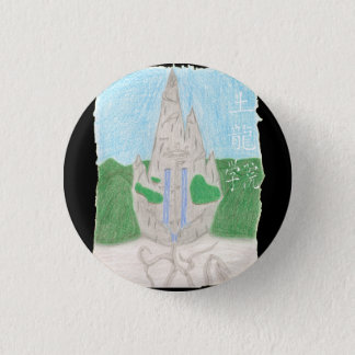 Tu Long Academy (with name_chinese) Pinback Button