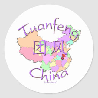 Tuanfeng China Classic Round Sticker