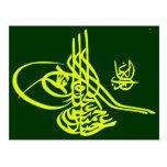 Tughra - Calligrapy asiático Tarjeta Postal