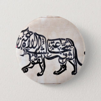 Tugra Lion Button